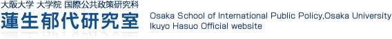 Ikuyo Hasuo Official website